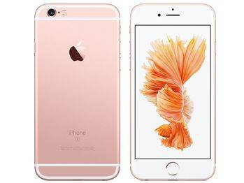iPhone 6s y el iPhone 6s Plus, Apple mejora la l�nea