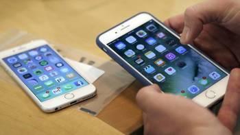 Apple podría introducir un explorador de archivos oficial para iOS 11