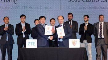 ZTE será el smartphone oficial del Sevilla F.C