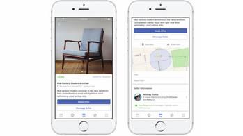 Facebook lanza su propio mercado de segunda mano