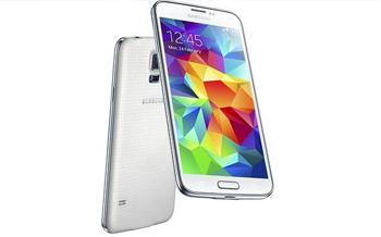 El nuevo Samsung Galaxy S5