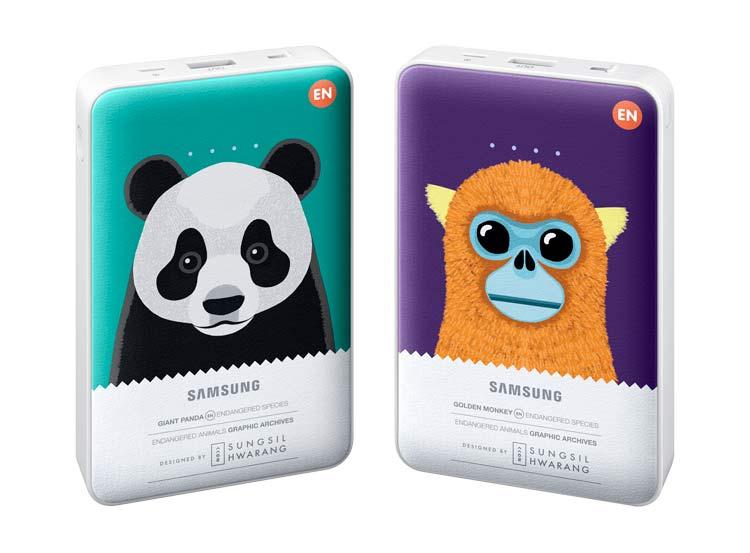 Nuevas baterías Power Bank Animal Edition de Samsung
